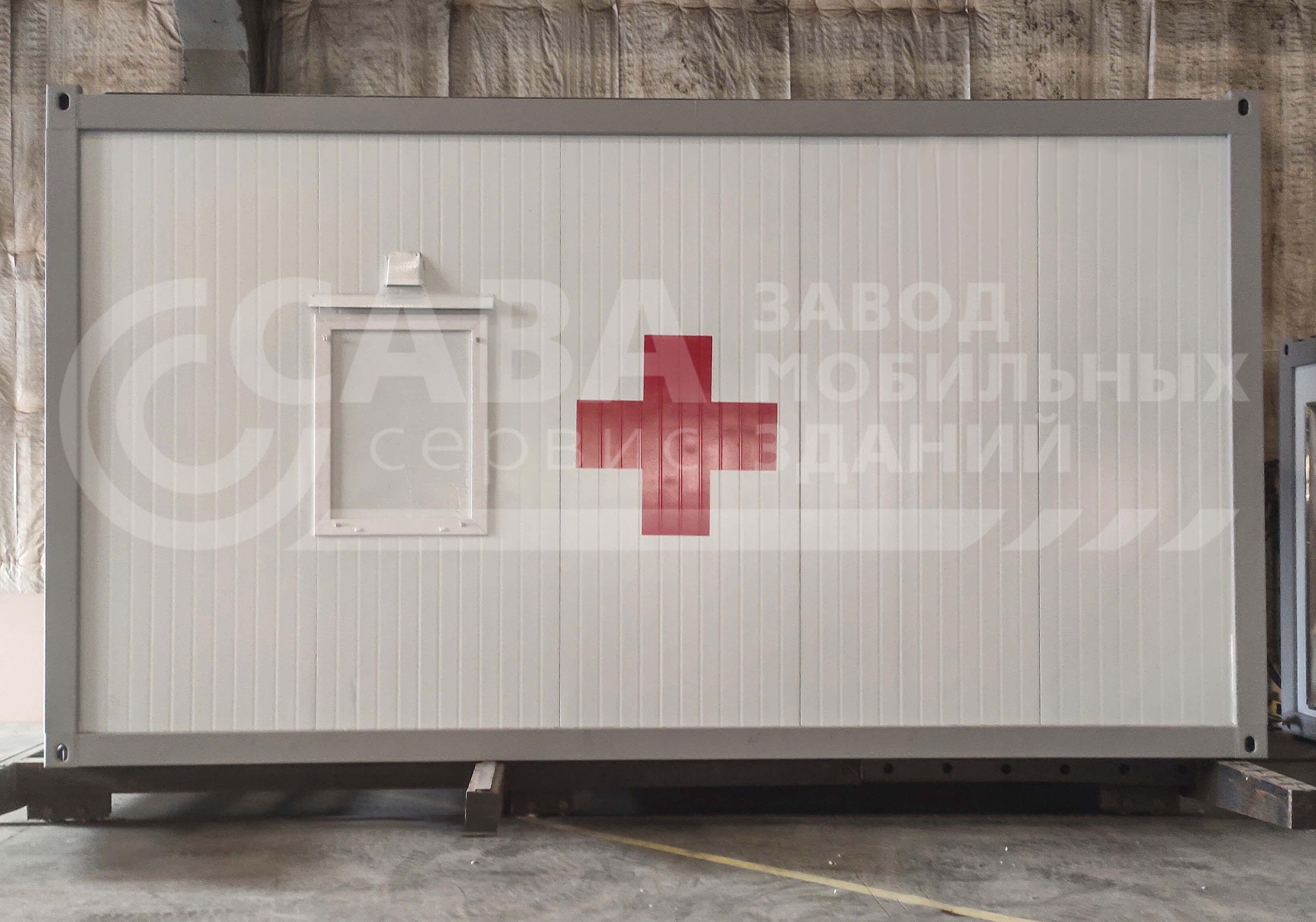 Модульное здание - медицинский пункт